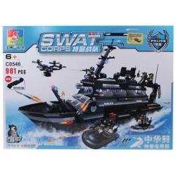 Stavebnica SWAT Loď
