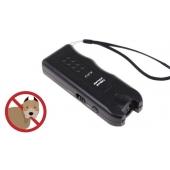 Ultrazvukový odpudzovač psov